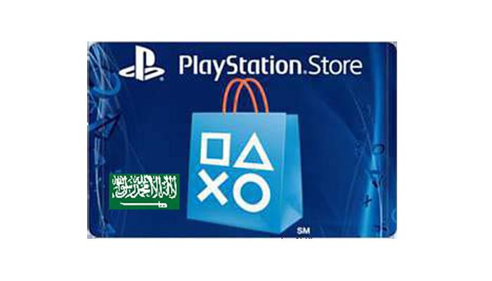 Buy PlayStation Store (KSA) Cheap, Fast, Safe & Secured | EasyPayForNet