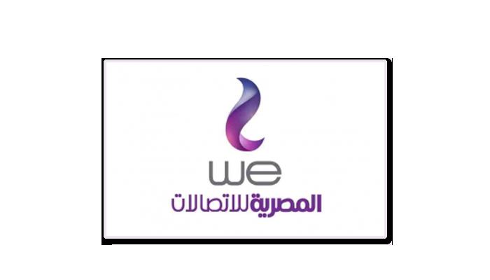 شراء كروت المصرية للاتصالات ( we ) بسرعه و بطريقة آمنة ومضمونة و بأرخص الاسعار | ايزي باي فور نت