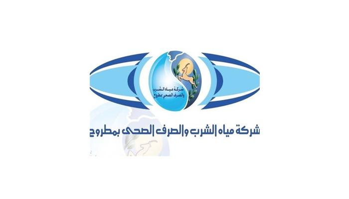 شراء شركة مياة مرسي مطروح بسرعه و بطريقة آمنة ومضمونة و بأرخص الاسعار   ايزي باي فور نت