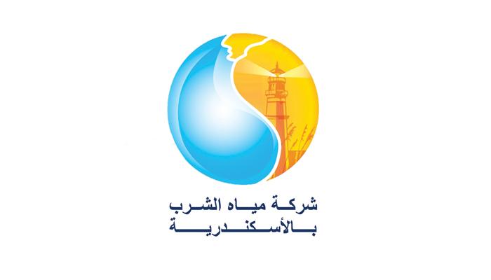 شراء شركة مياه الأسكندرية بسرعه و بطريقة آمنة ومضمونة و بأرخص الاسعار   ايزي باي فور نت