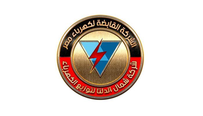 شراء كهرباء شمال الدلتا بسرعه و بطريقة آمنة ومضمونة و بأرخص الاسعار   ايزي باي فور نت