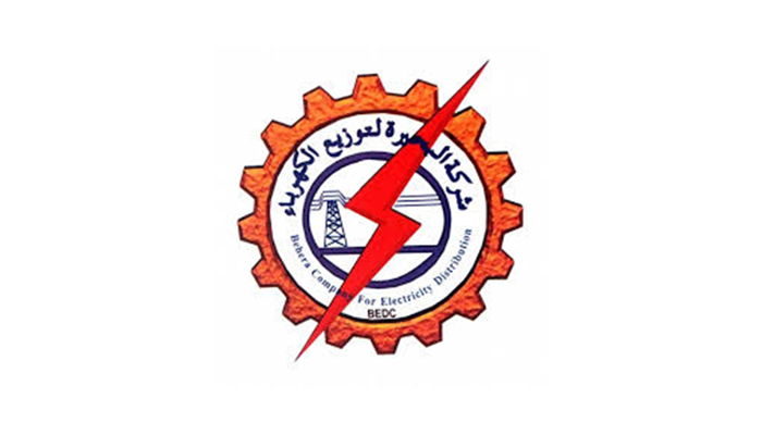 Buy Behera Electricity Cheap, Fast, Safe & Secured   EasyPayForNet