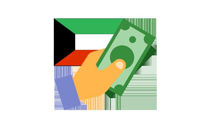 شراء بطاقة شحن كاش يو NAC 10 دولار بـ التحويل البنكي بالكويت | ايزي باي فور نت
