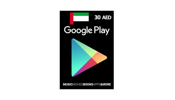 شراء بطاقة جوجل بلاي اماراتي 30 درهم بسرعه و بطريقة آمنة ومضمونة و بأرخص الاسعار | ايزي باي فور نت