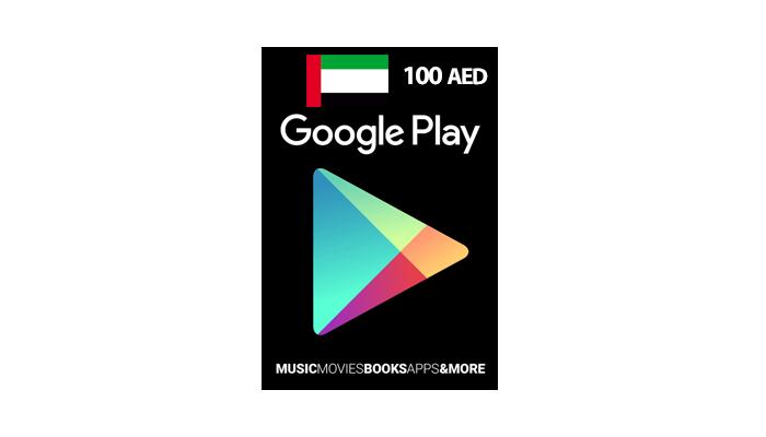 شراء بطاقة جوجل بلاي اماراتي 100 درهم بسرعه و بطريقة آمنة ومضمونة و بأرخص الاسعار | ايزي باي فور نت