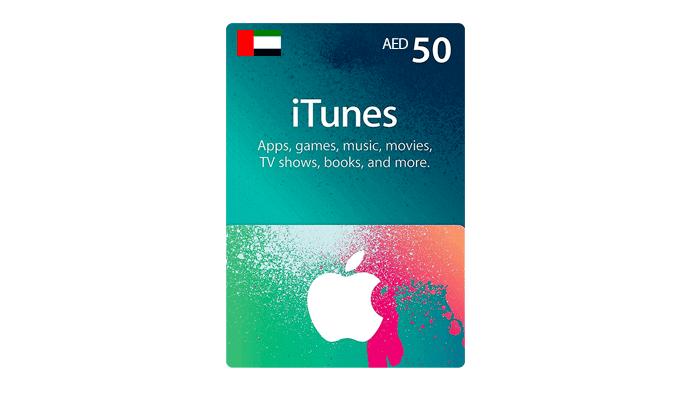 شراء بطاقة ايتونز اماراتي 50 درهم بسرعه و بطريقة آمنة ومضمونة و بأرخص الاسعار | ايزي باي فور نت