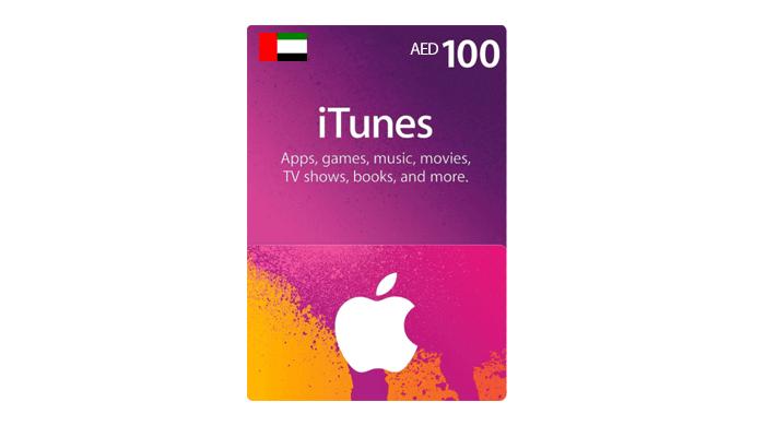شراء بطاقة ايتونز اماراتي 100 درهم بسرعه و بطريقة آمنة ومضمونة و بأرخص الاسعار | ايزي باي فور نت
