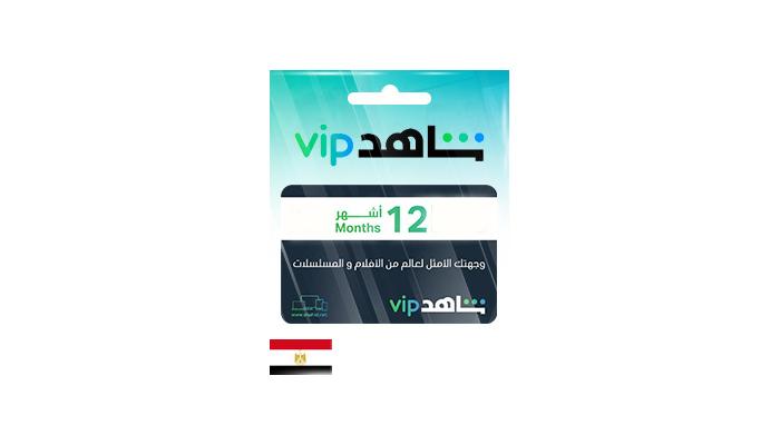 شراء شاهد في اي بي 12 شهر (مصر) بسرعه و بطريقة آمنة ومضمونة و بأرخص الاسعار | ايزي باي فور نت
