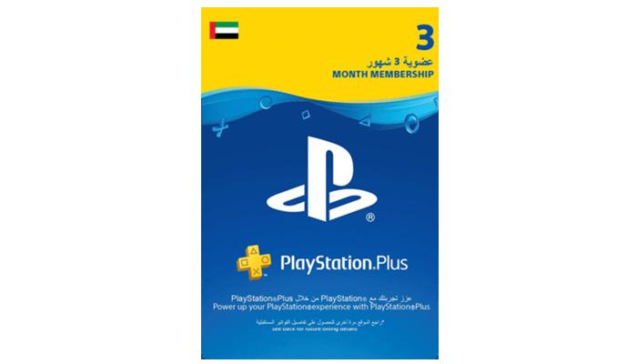 شراء بطاقة بلايستيشن بلس ستور اماراتي - 3 شهور بسرعه و بطريقة آمنة ومضمونة و بأرخص الاسعار | ايزي باي فور نت