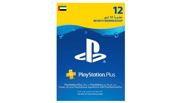 شراء بطاقة بلايستيشن بلس ستور اماراتي - 12 شهر بسرعه و بطريقة آمنة ومضمونة و بأرخص الاسعار | ايزي باي فور نت