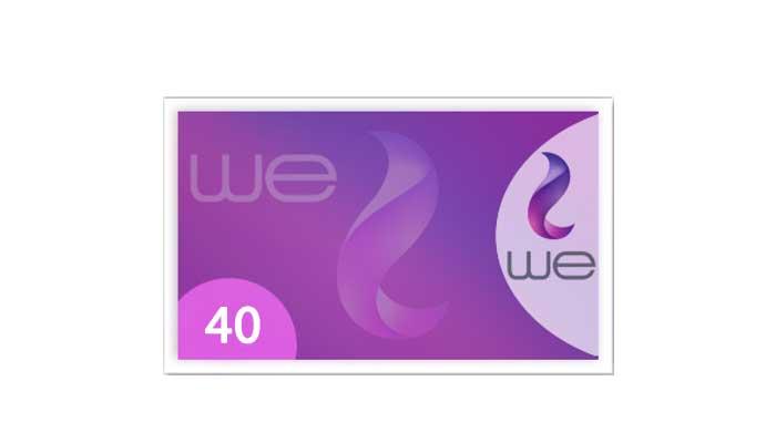شراء كروت المصرية للإتصالات - كارت 40 بسرعه و بطريقة آمنة ومضمونة و بأرخص الاسعار   ايزي باي فور نت