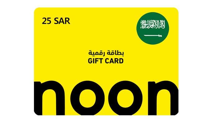 شراء بطاقة هدايا نون 25 ريال ( سعودي ) بسرعه و بطريقة آمنة ومضمونة و بأرخص الاسعار   ايزي باي فور نت
