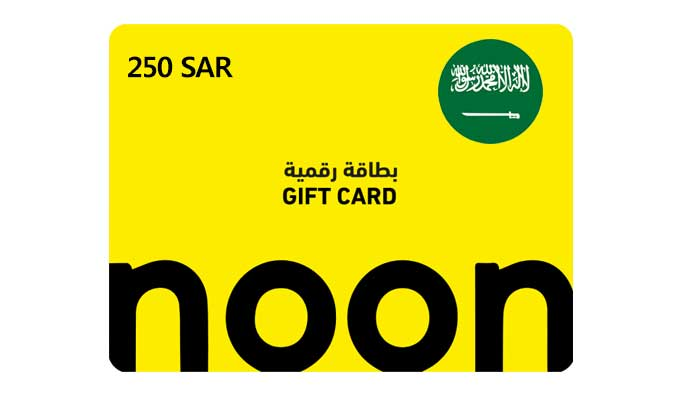 شراء بطاقة هدايا نون 250  ريال ( سعودي ) بسرعه و بطريقة آمنة ومضمونة و بأرخص الاسعار   ايزي باي فور نت