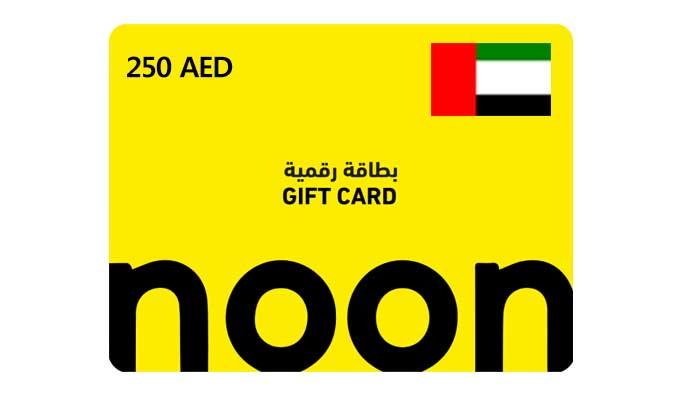 شراء بطاقة هدايا نون 250 درهم ( اماراتي ) بسرعه و بطريقة آمنة ومضمونة و بأرخص الاسعار   ايزي باي فور نت