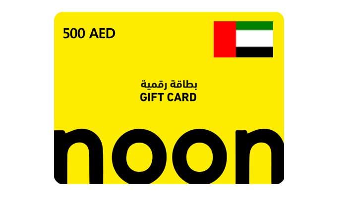 شراء بطاقة هدايا نون 500  درهم (اماراتي) بسرعه و بطريقة آمنة ومضمونة و بأرخص الاسعار   ايزي باي فور نت
