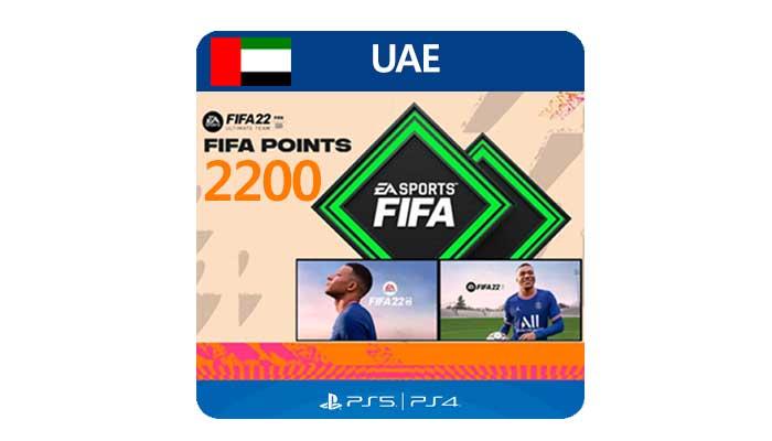 شراء نقاط فيفا 2200 (اماراتي) بسرعه و بطريقة آمنة ومضمونة و بأرخص الاسعار | ايزي باي فور نت