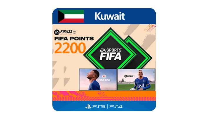 شراء نقاط فيفا 2200 (الكويت) بسرعه و بطريقة آمنة ومضمونة و بأرخص الاسعار   ايزي باي فور نت