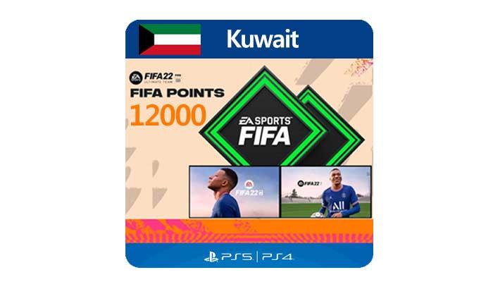 شراء نقاط فيفا 12000 (الكويت) بسرعه و بطريقة آمنة ومضمونة و بأرخص الاسعار   ايزي باي فور نت