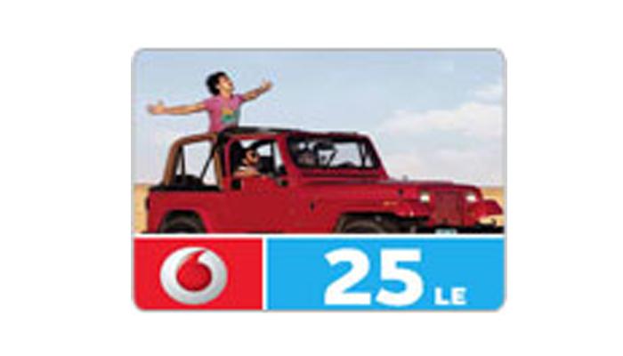 شراء كارت شحن فودافون 25 جنية بسرعه و بطريقة آمنة ومضمونة و بأرخص الاسعار | ايزي باي فور نت